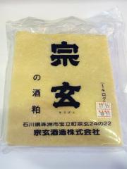 宗玄 酒粕(板) 1kg