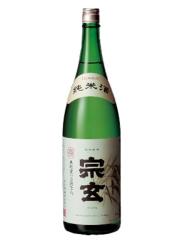 宗玄 純米酒 1800ml