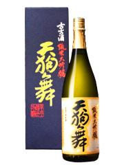 天狗舞 古古酒純米大吟醸 1800ml