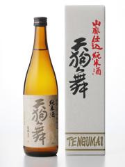 天狗舞 山廃仕込純米酒 720ml