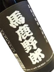 芋焼酎 馬鹿野郎 1800ml