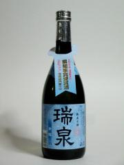 泡盛 瑞泉 青龍 古酒30度 720ml