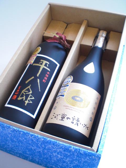 京屋芋焼酎セット(河童の誘い水・平八郎)