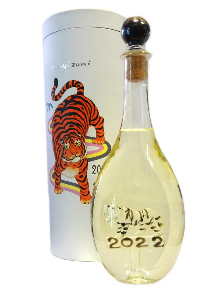 満寿泉 純米大吟醸 干支ボトル スペシャル 520ml