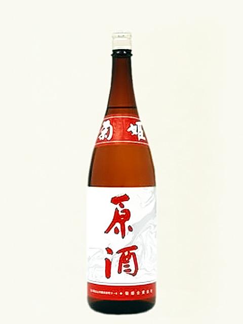 菊姫 原酒 720ml