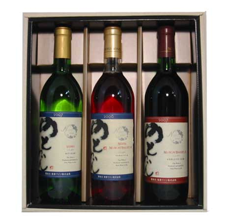 能登ワイン 3本セット(赤・白・ロゼ)