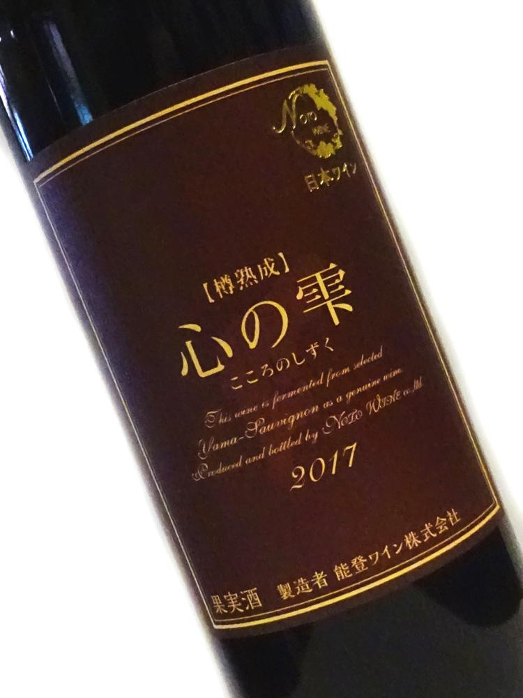 能登ワイン 樽熟成  心の雫 720ml