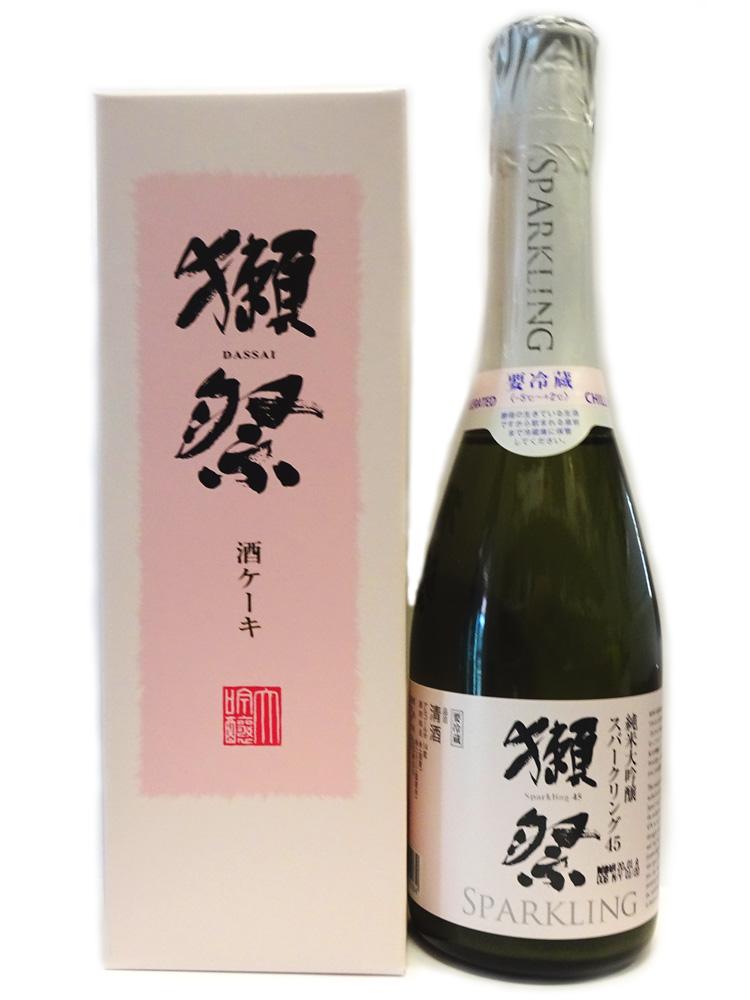 お家でちょこっとシュワシュワセット(獺祭 酒ケーキ・スパークリング45 360ml)