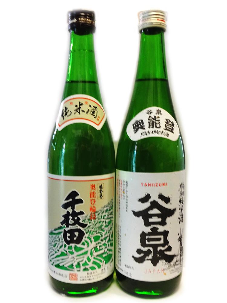 奥能登純米飲み比べセット(谷泉・千枚田)