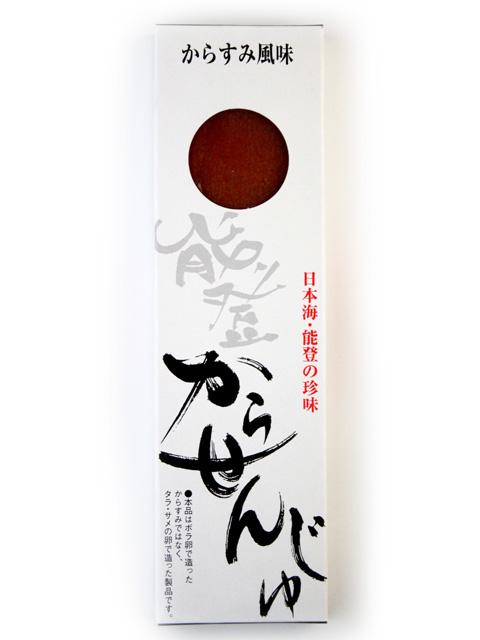 スギヨ からすみ風味 能登からせんじゅ 1本(約70g)