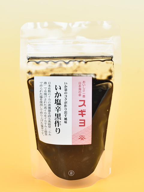 スギヨ いかの黒作り 100g 【要冷蔵】