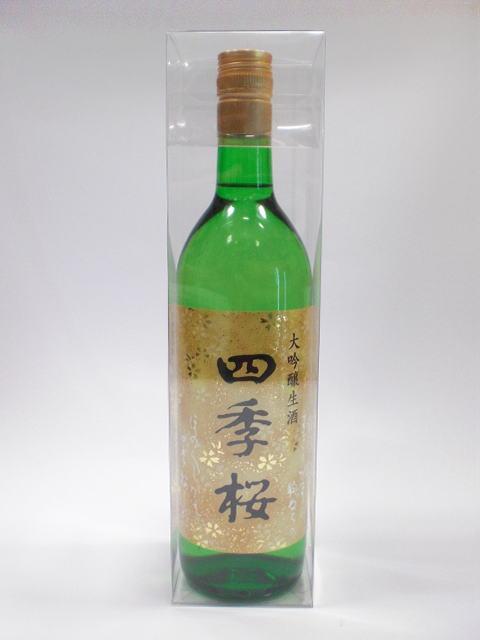 四季桜 大吟醸 生酒 720ml