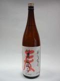 麦焼酎 寿福絹子 1800ml