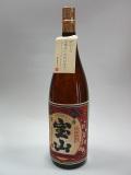 芋焼酎 薩摩宝山 1800ml