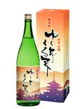 吟醸酒 ゆく年くる年 1800ml【冬季限定】