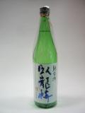 臥龍梅 純米酒 720ml