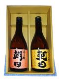 朝日酒造 黒糖焼酎セット(壱乃醸・飛乃流)