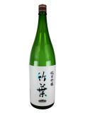 竹葉 純米吟醸 1800ml 箱入り