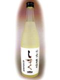 竹葉 能登純米しずく 720ml 要冷蔵