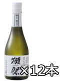 獺祭(だっさい) 純米大吟醸 磨き三割九分 300ml 1箱12本セット