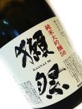 獺祭(だっさい) 純米大吟醸 50 1800ml
