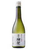 新生獺祭(だっさい) 純米大吟醸45 720ml