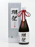 獺祭(だっさい) 純米大吟醸 磨き二割三分 発泡にごり酒 720ml