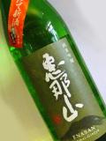 恵那山 純米吟醸 しぼりたて 新酒 1800ml