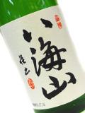 純米吟醸 八海山 720ml