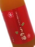 八海山の焼酎で仕込んだうめ酒 1800ml