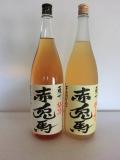 赤兎馬 梅酒・柚子梅酒 1800ml セット