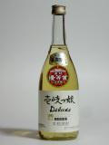 麦焼酎 壱岐っ娘Deluxe 720ml