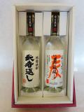 寿福酒造セット(寿福絹子・武者返し)