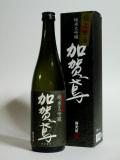 加賀鳶 純米大吟醸 極上原酒 720ml