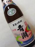 芋焼酎 青潮 720ml