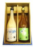子宝リキュール飲み比べセット(ヨーグルト・プレミアムリッチ梅酒)