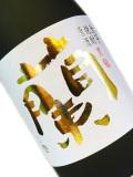 芋焼酎 蘭 黒麹 原酒 720ml