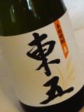 麦焼酎 東五 麦 1800ml