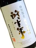 芋焼酎 酔十年 720ml