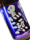 芋焼酎 やきいも黒瀬 紫 720ml【春季限定】