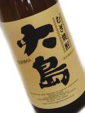 麦焼酎 大島 1800ml