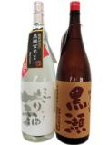 鹿児島酒造 芋焼酎セット やきいも黒瀬・無濾過にごり芋 1800ml
