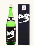菊姫 黒吟 化粧箱入り 1800ml