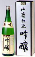 菊姫 山廃吟醸 1800ml