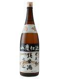 菊姫 山廃純米 無濾過生原酒 1800ml【冬季限定】要冷蔵
