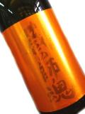 芋焼酎 蔵の師魂 The Orange 1800ml