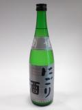菊姫 にごり酒 720ml