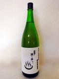遊穂 純米熟成酒 1800ml