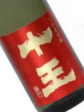 麦焼酎 十王 1800ml