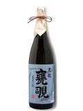 萬寿鏡 特別本醸造 甕覗 黒瓶 1800ml